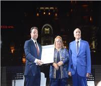 تكريم فلسطين في المهرجان الثقافي الدولي لمؤسسة الأهرام «جوتيه»