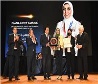 جيانا فاروق بعد تكريم وزير التعليم العالي: أشعر بالفخر والاعتزاز ببلدي