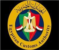 هل يطبق نظام التسجيل المسبق للشحنات على الصادرات المصرية؟ الجمارك تجيب