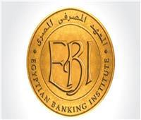 المدير التنفيذي للمعهد المصرفي يوضح أهمية مبادرة FinYology للشباب