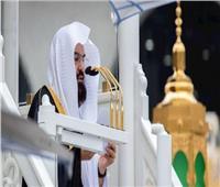 السعودية تدشن بثاً على مدار اليوم لإذاعة خطب المسجد الحرام بلغات أجنبية
