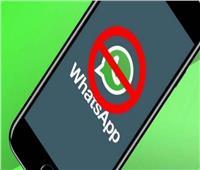 توقف «واتس اب» على ملايين الهواتف خلال أسابيع