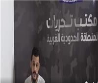 اعترافات صادمة للمتهم بغرق 11 مصريا في ليبيا