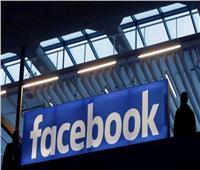 أمريكا تحقق مع «فيسبوك» لمنعه من التدخل في الانتخابات