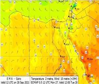 الأرصاد: الطقس خريفي معتدل حتى نهاية الأسبوع