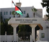 الأردن يوجه مذكرة احتجاج رسمي لإسرائيل لوقف انتهاكات المسجد الأقصى