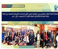 برامج جامعة حلوان المتميزة على مائدةمعرض الجامعات المصرية لسلطنة عمان