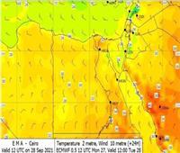 غدا.. استمرار انخفاض درجات الحرارة على كافة أنحاء الجمهورية