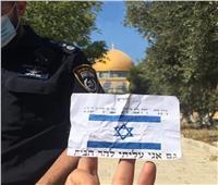 فلسطين تعلن التوجه للجامعة العربيةبعد رفع العلم الإسرائيلي داخل المسجد الأقصى