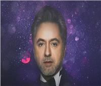 مروان خوري يطرح أحدث أغانيه «أنت كما أنت»  فيديو