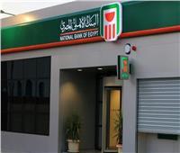 مجلس الوزراء السعودي يوافق على افتتاح فروع للبنك الأهلي المصري بالمملكة