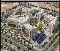 تفاصيل المجمع الطبي للاطفال الجديد بالمدينة الطبية الجديدة