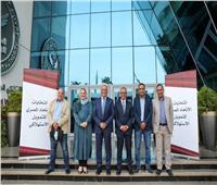 انتخاب أول مجلس إدارة للاتحاد المصري للجهات العاملة في مجال التمويل الاستهلاكي