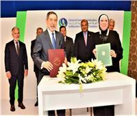 الصناعة: فتح مكتب لغرفة التجارة العربية البرازيلية بالقاهرة يخدم المصالح المشتركة لرجال الأعمال