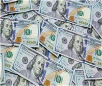 ننشر سعر الدولار في ختام تعاملات اليوم 29 سبتمبر