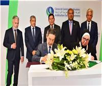 نائب الرئيس البرازيلي ووزيرة الصناعة يفتتحان مكتب الغرفة التجارية العربية البرازيلية
