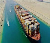 قناة السويس تشهد أعلى معدل عبور يومي للسفن في تاريخها| فيديو