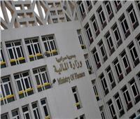 غدًا.. الجمارك تبدأ تطبيق نظام التسجيل المسبق للشحنات ACI بالموانئ المصرية