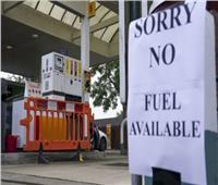 مخاوف «الوقود» تشتعل.. وخبراء: أزمة بريطانيا قد تصبح عالمية وتمتد لأوروبا والصين