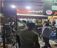 جهاز القاهرة الجديدة يغلق وحدات سكنية لمخالفة تغيير النشاط
