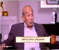 مايسترو: عبد الحليم حافظ أول من بدأ فكرة وجود قائد للفرقة الموسيقية