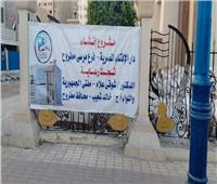 محافظة مطروح تُعلن البدء فىي مشروع إنشاء دار الإفتاء المصرية بالمدينة