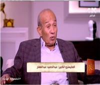 أفضل مداخلة   مايسترو: عبد الحليم حافظ أول من بدأ فكرة وجود قائد للفرقة الموسيقية
