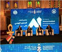وزارة الرياضة تطلق أولي جلسات منتدى الشباب المصري الروسي في نسخته الثانية