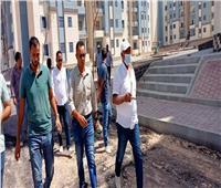 مسئولو «الإسكان» يتفقدون سير العمل بالمشروعات السكنية بمدينة 15 مايو