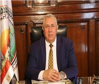 الجريدة الرسمية تنشر قرارات جمعية الجهاد التعاونية بالدقهلية