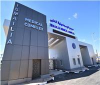مجمع الإسماعيلية يقدم 325 ألف خدمة طبية خلال 6 أشهر