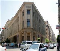 اليوم.. البنك المركزي يطرح سندات خزانة بـ9.5 مليار جنيه