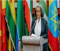 رئيسة إثيوبيا: الحكومة الجديدة ستكمل بناء سد النهضة بشكل «لا يضر دول المصب»