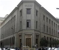 انتهاء تعاملات البنوك المصرية على ارتفاع اسعار اليورو والاسترليني