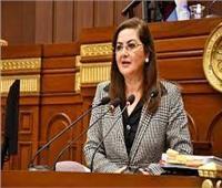 وزيرة التخطيط: مصر أول دولة أطلقت سندات خضراء بقيمة 750 مليون دولار