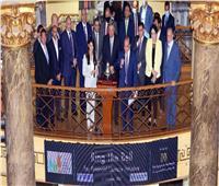 وزيرة التعاون الدولي وقيادات سوق المال يفتتحوا جلسة تداول البورصة
