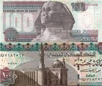 ما حكم طباعة آية من القرآن الكريم على العملات؟.. الإفتاء تجيب