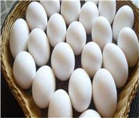 ارتفاع أسعار البيض بالأسواق الأربعاء 6 أكتوبر