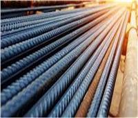 أسعار الحديد في السوق المصري الأربعاء 6 أكتوبر
