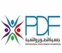 إعلان جوائز التميز لمنظمات المجتمع المدني منتصف أكتوبر 14