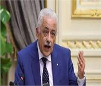 وزير التعليم: محافظ كفر الشيخ وجد سناتر دروس خصوصية في أنفاق تحت الأرض
