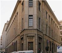 البنوك إجازة غدا الخميس بمناسبة ذكرى نصر أكتوبر ال48