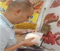 الاسكندرية.. ضبط سلع غذائية منتهية الصلاحية بمطعم بالعجمي