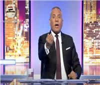 أحمد موسى يرد على صورته بالجلابية: مع أهلى في 2016 مكنش فيه كورونا.. فيديو