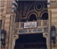 طلب إحاطة يتهم «الأوقاف» بمخالفة أحكام الدستور في مخالفات البناء