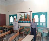 رئيس مدينة ملوى يتابع جاهزية المدارس لاستقبال العام الدراسي الجديد
