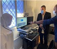افتتاح وحدة التشخيص عن بُعد بمستشفى السويس العام