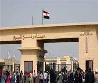 إحباط محاولة «فلسطيني» تهريب أموال مصرية عبر منفذ رفح