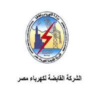«القابضة للكهرباء» تنهي عقد جمعياتها العمومية الأحد بـ 4 اجتماعات