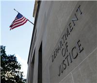 العدل الأمريكية تمنع مسؤولين سابقين في إدارة ترامب من الإدلاء بشهاداتهم